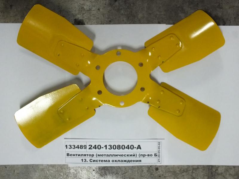 Вентилятор системы охлаждения 6 лопостей (метал) МТЗ Д-245.
