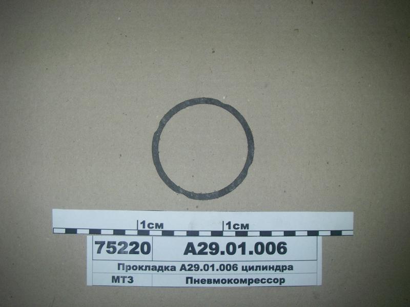 Прокладка головки компрессора МТЗ, ЮМЗ, Т-40, ПАЗ - купить.